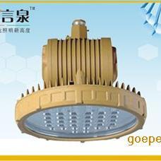 吸壁式GLD210-70WLED三防灯工业灯