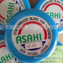 日本原装昭日ASAHI防水防锈硬度块45HRC特价