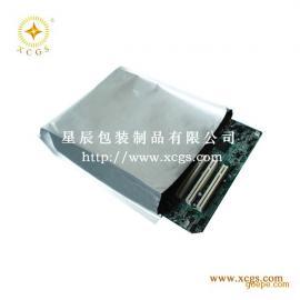 线路板防静电袋 防静电铝箔袋 真空铝箔袋 铝箔包装袋