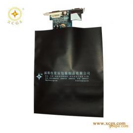 避光袋、防紫外线避光袋(可加拉链的黑色PE避光塑料袋)