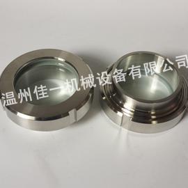 环保设备专用活接视镜/卫生级活接头视镜/不锈钢螺纹视镜