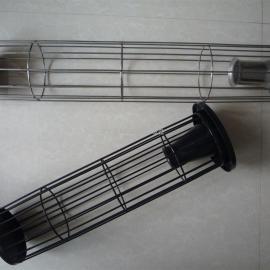 辽阳除尘骨架厂家制作煤矿除尘器专用有机硅袋笼