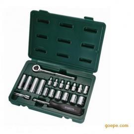 世达20件6.3MM系列套筒组套09522套筒组套批发采购