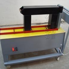 ELDC-24轴承加热器电磁感应加热器轴承感应拆卸器