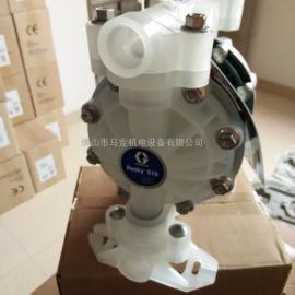 固瑞克GRACO气动隔膜泵 柱塞泵【质量保证】