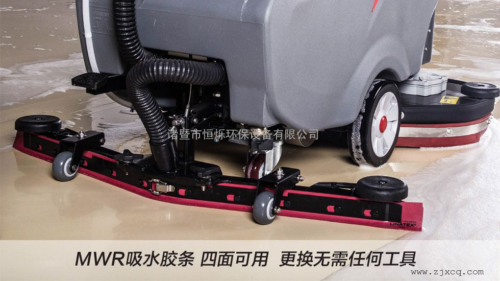 车间环氧地面用单刷全自动洗地机高美GM56BT绍兴直销