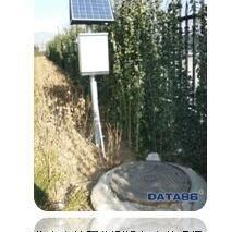 城市地下管网自动监测系统