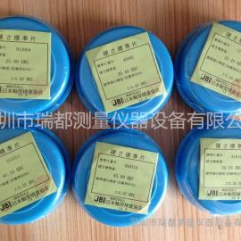 香港批发进口昭日ASAHI标准量具80HRB标准片