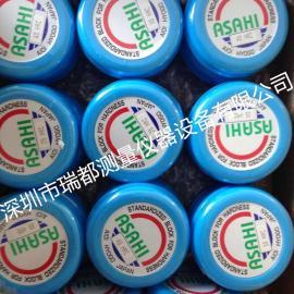 进口昭日ASAHI标准量具60HRB防水防锈硬度块
