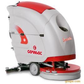 意大利New Simpla 50 B电瓶手推式全自动洗地机