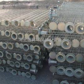 海城布袋除尘骨架厂家制作除尘器专用骨架袋笼