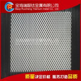 电解水制氢用铂金钛阳极 贵金属涂层钛电极厂家