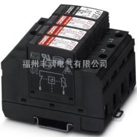 菲尼克斯浪涌保护器PT2-PE/S-230AC/FM