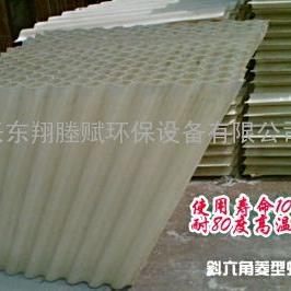 斜板管蜂窝填料