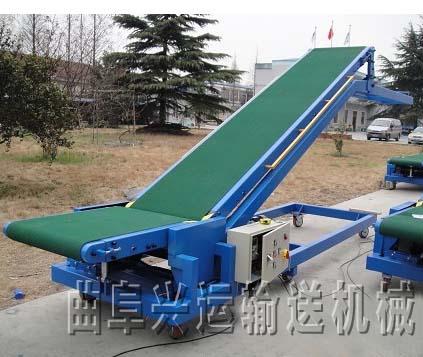 大型矿用移动式皮带输送机 液压升降带式输送机图片