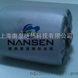 呼吸阀保温套高端阀套阀门可拆卸式软保温套
