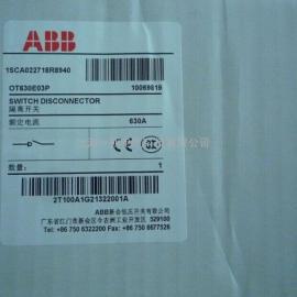 ABB隔离开关630A
