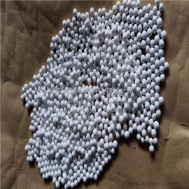 活性氧化铝是具有吸附性能、多孔性大比表面积的氧化铝