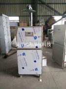 净化移动式除尘器,GMP制药厂除尘器