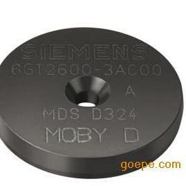 西门子D100系列6GT2800-4BB00电子标签