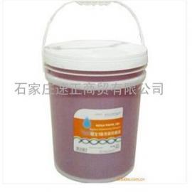 供应凯玛仕 碟宝100洗碗机碱液 水垢抑制剂 洗碗机清洁剂