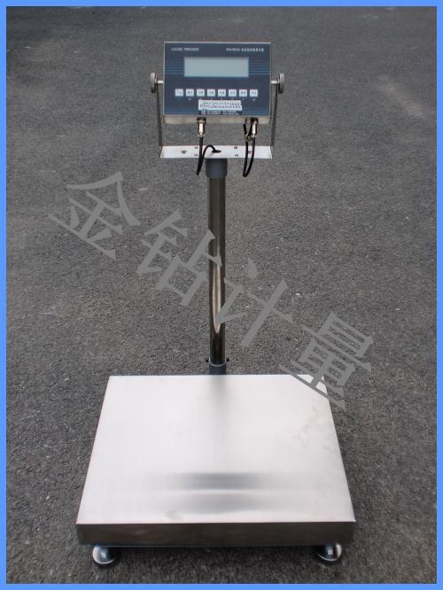 电子台秤化工行业专用100kg防爆电子台秤台秤价格