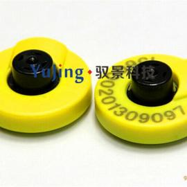 低频电子耳标,猪耳标YJ-E134