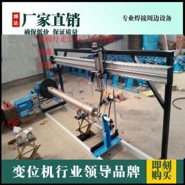 山东省 氩弧焊机怎么装送丝机