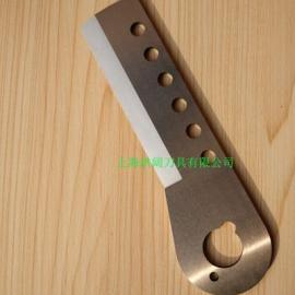 精密分切刀具
