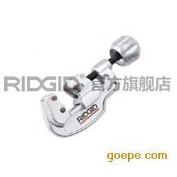美国里奇RIDGID 35S专业薄壁不锈钢管割刀