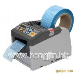 自动胶带切割机性能参数。胶带切割机胶带胶纸长宽尺码