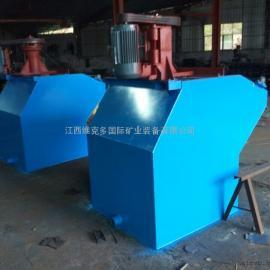 维克多供应金矿浮选机 矿物浮选机 机械搅拌浮选机