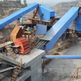碎石生产线,石料生产线,石子生产线,碎石生产线生产厂家