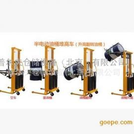 半电动油桶堆高车可翻转北京全电动堆高车全电动油桶搬运车现货