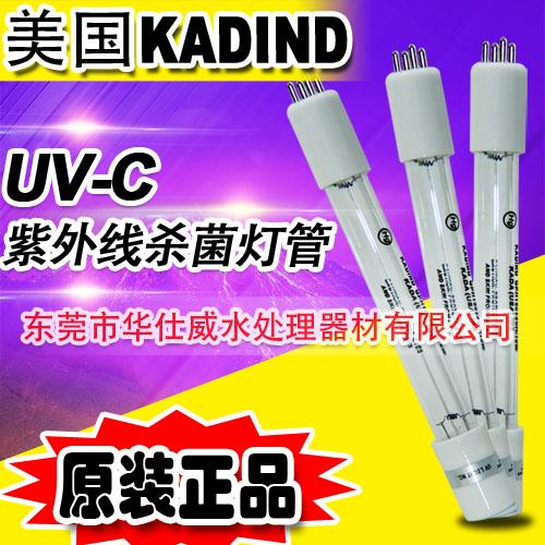 销量领先美国KADIND UVC杀菌灯GH036T5VH