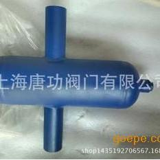 唐功丝扣AS7高效蒸汽汽水分离器 内螺纹AS铸钢汽水分离器