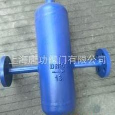 唐功罐式蒸汽汽水分离器 不锈钢法兰汽水分离器 AS挡板式