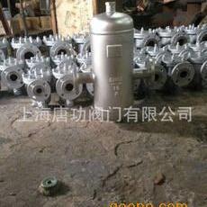 唐功AS法兰不锈钢汽水分离器 蒸汽冷凝水分离器