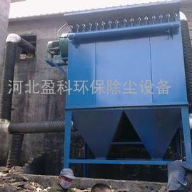 庄河布袋除尘器现货旋风除尘器价格脉冲除尘器生产厂家