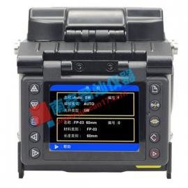 吉隆KL-520光纤熔接机