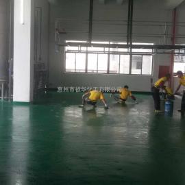 广东化工厂车间地面防腐地坪