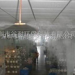 垃圾站中站喷雾除臭机器设备