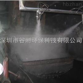 高效养殖场喷雾加湿机