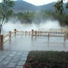 私人花园夏季喷雾加湿设备