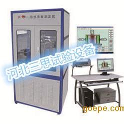 DRCD-3030智能化导热系数测定仪