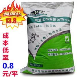 水泥砂浆硬化剂 耐磨地面起砂处理剂