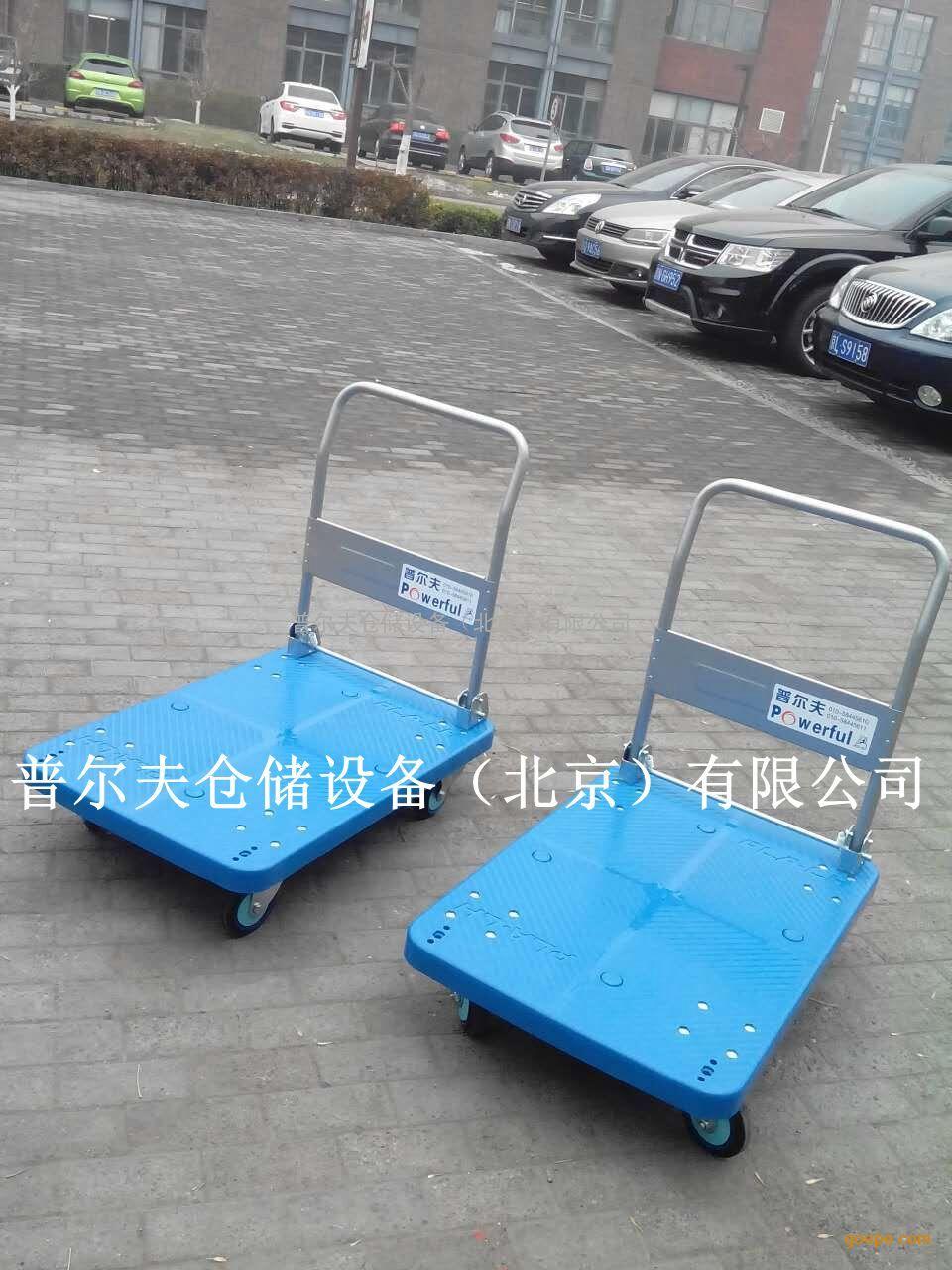 北京手推车PLA300-DX平板车可配刹车双层超静音手推车护栏现货