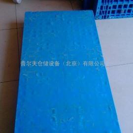 厂家直销 二手 塑料托盘 1200*650 九脚平板 库存清仓北京库现货