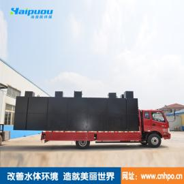 厂家直销石油污水处理设备 排放达标占地小操作简单
