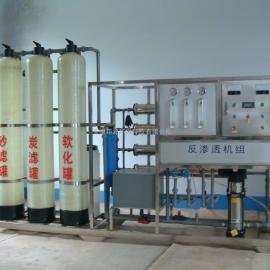 天津小型反渗透纯水设备厂家直销 反渗透设备方案